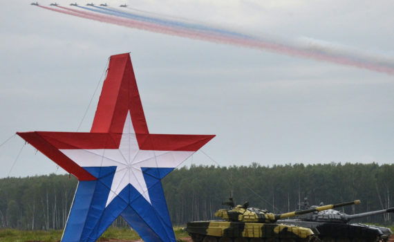 Presentation of the Russian Army Symbol
