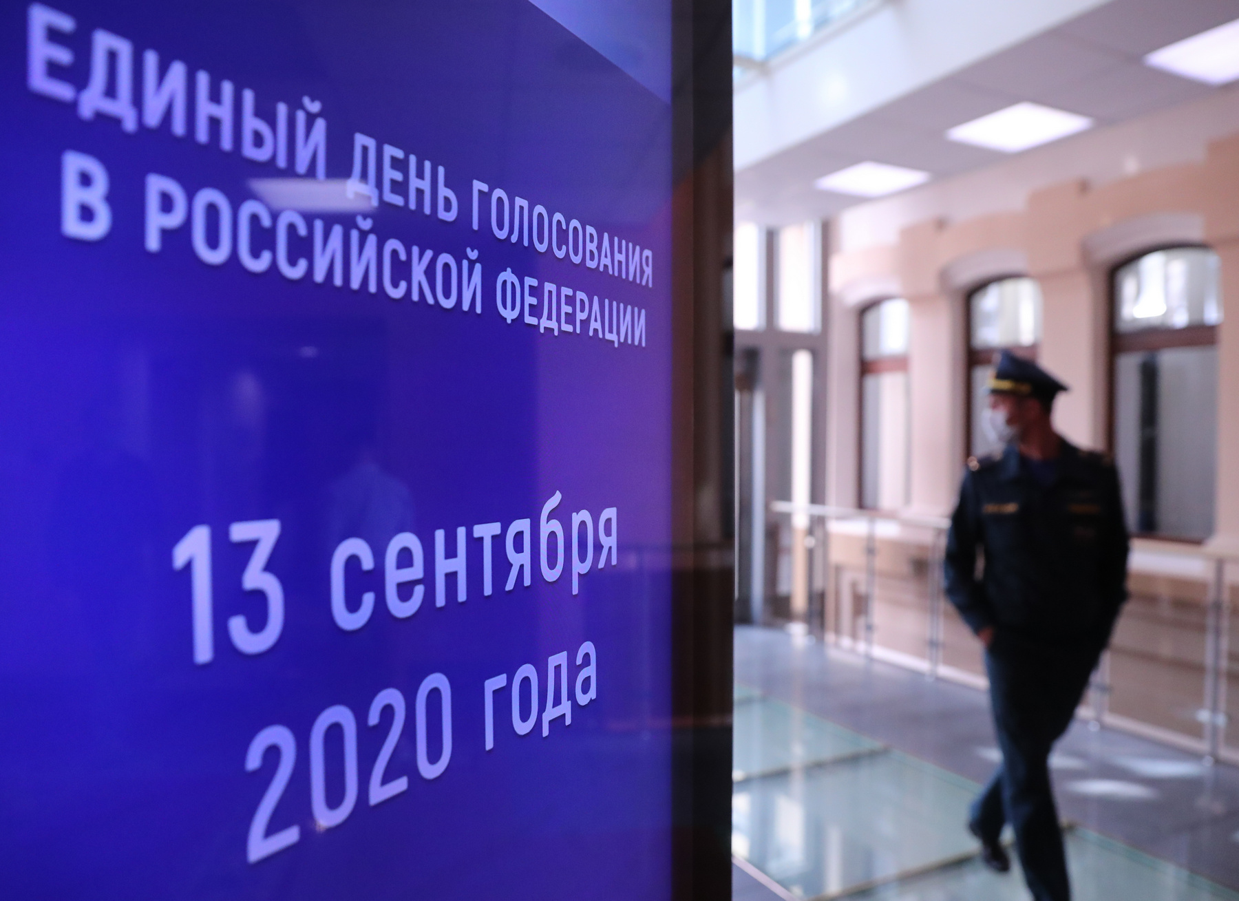 Unpacking the results of the Russian elections of Sept. 13