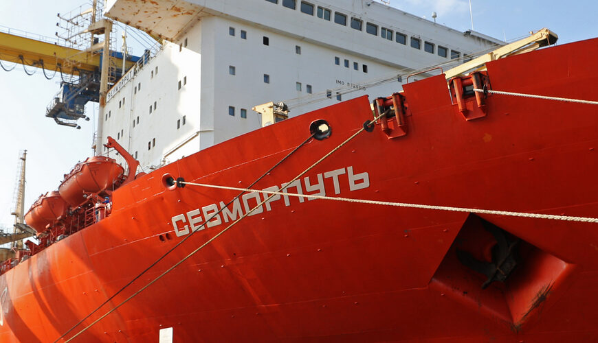 Political and corporate complexity on the Northern Sea Route